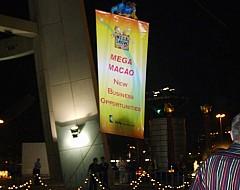 Targi w Macao